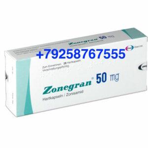 zonegran 50 mg foto