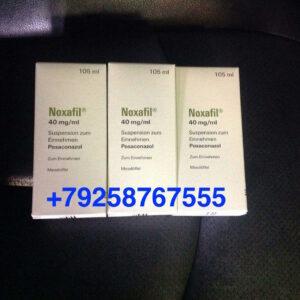 Ноксафил (Noxafil)