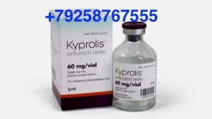 Кипролис