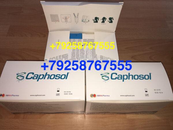 Caphosol