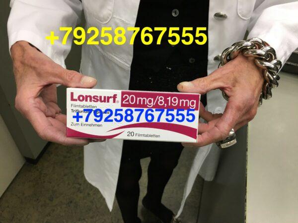 Lonsurf 20 mg фото