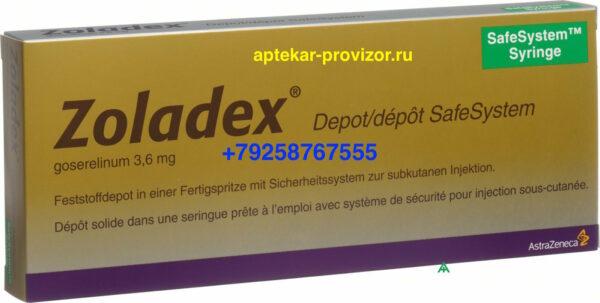Золадекс 3.6 мг