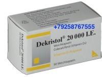 Декристол 20000