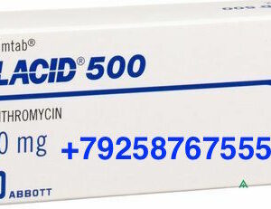 Клацид 500 мг