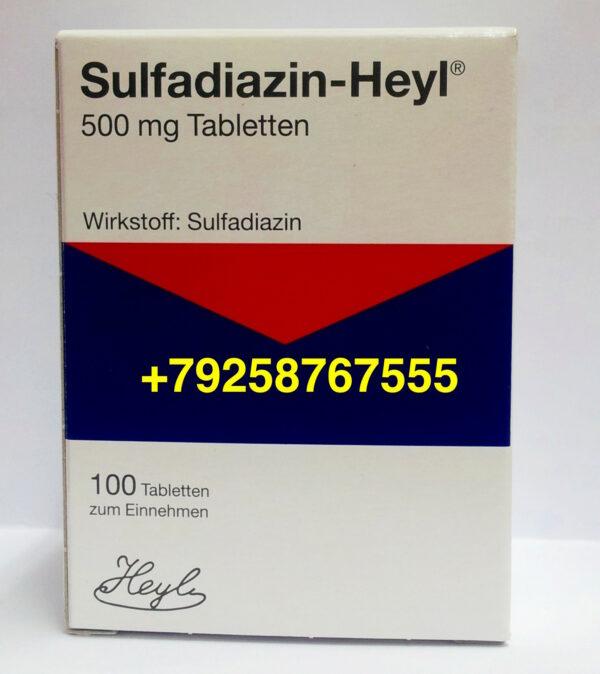 Сульфадиазин