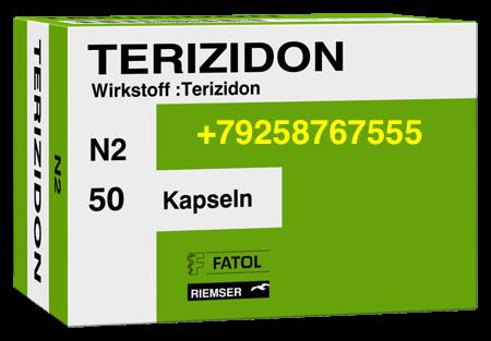 Теризидон (Terizidon)