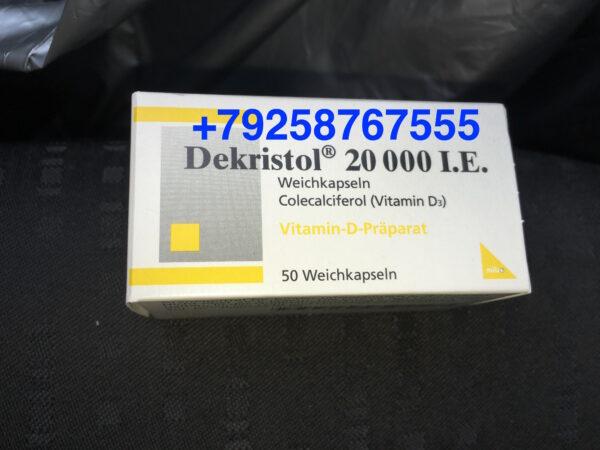 декристол 20000 (dekristol)
