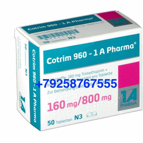 Котрим 960 мг (Cotrim)