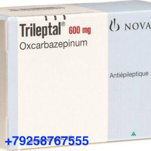 Трилептал 600 мг