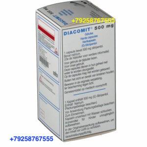 Диакомит 500 мг (Diacomit)