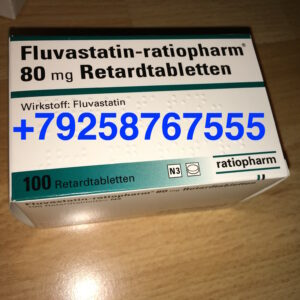 Флувастатин (fluvastatin)