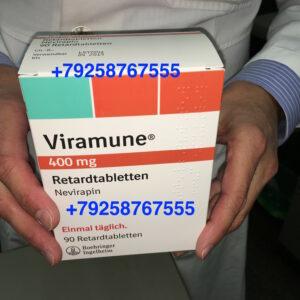 Вирамун (Невирапин)