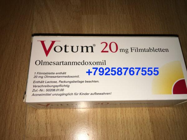 Вотум 20 мг (Олмесартан)