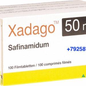 xadago 50 mg