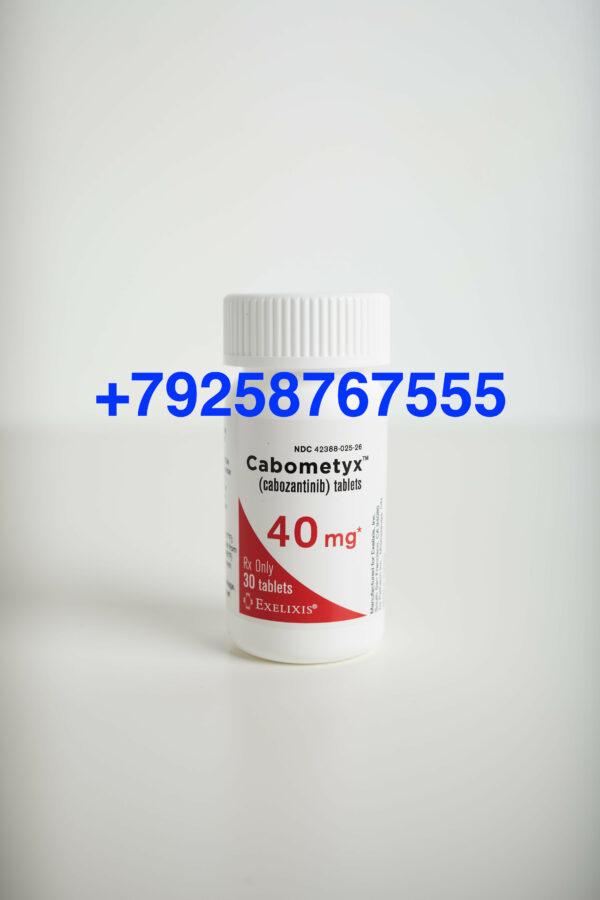 Кабометикс 40 мг (CABOMETYX 40 mg)