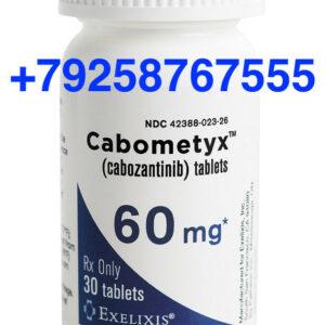 Кабометикс (Cabometyx)