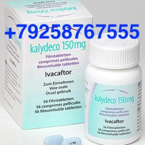 Калидеко (Kalydeco) фото