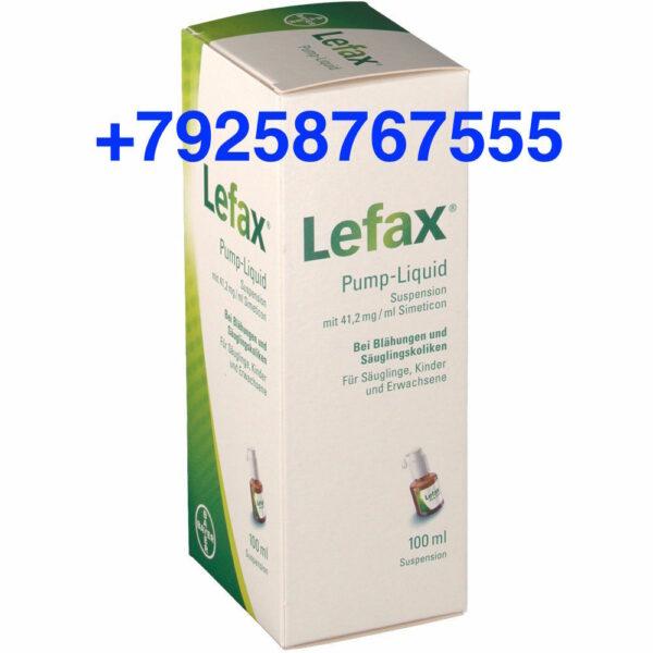 LEFAX PUMP LIQUID фото