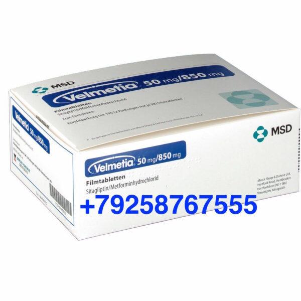 Янумет 850 мг (JANUMET)