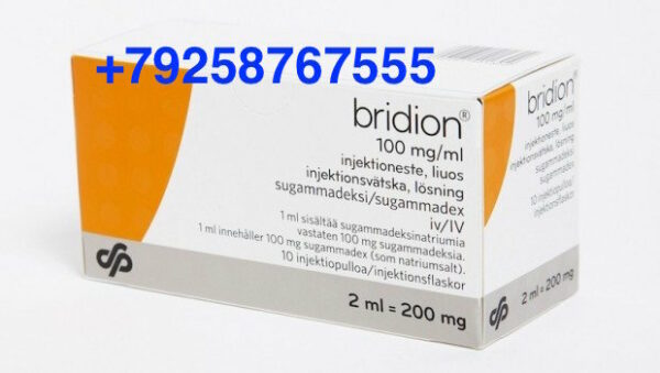 Бридион (BRIDION 100 mg)