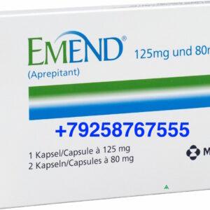 Эменд (emend 125 mg)