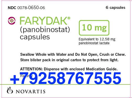 Фаридак 10 мг фото