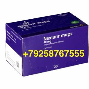 Нексиум 40 фото