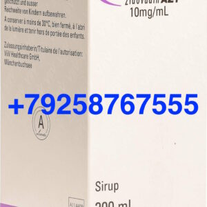 Ретровир сироп (Retrovir)