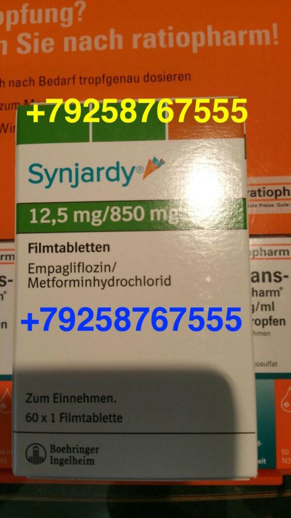 Синьярди 12,5 мг/850 мг (SYNJARDY)