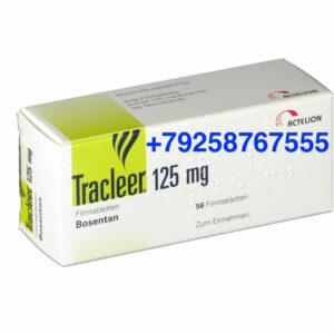 tracleer 125 mg