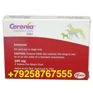 CERENIA 160 mg фото