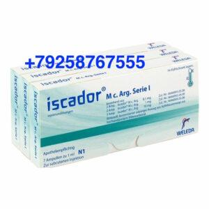 ISCADOR M c.Arg Serie I фото