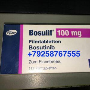 Босулиф 100 мг фото